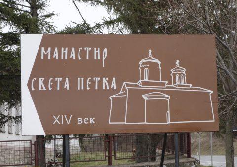 Un'apparecchiatura medicale per l'Istituto Santa Petka a Izvor.
